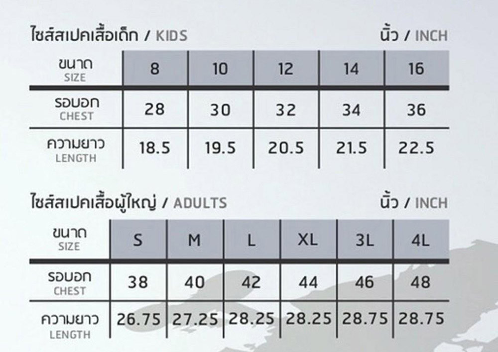 109-113-eg1013-kids-%E0%B9%80%E0%B8%AA%E
