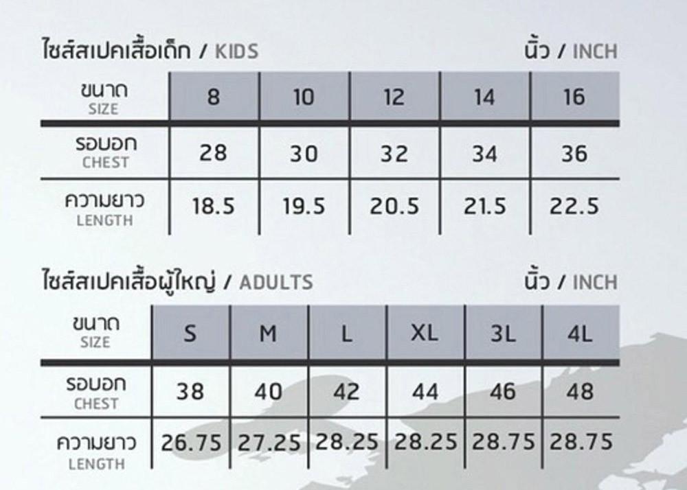 135-139-eg1013-kids-%E0%B9%80%E0%B8%AA%E