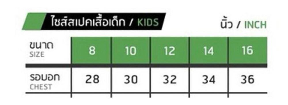 280-284-eg5116-kids-%E0%B9%80%E0%B8%AA%E