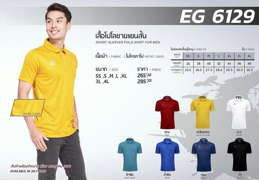 281-287-ego-sport-eg6129-%E0%B9%80%E0%B8
