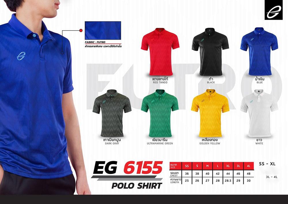 155-161-ego-sport-eg6155-%E0%B9%80%E0%B8