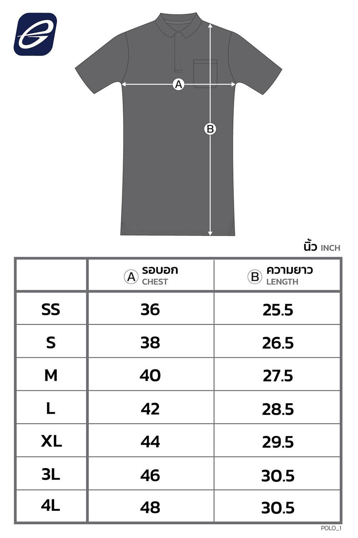 253-258-ego-sport-eg6147-%E0%B9%80%E0%B8