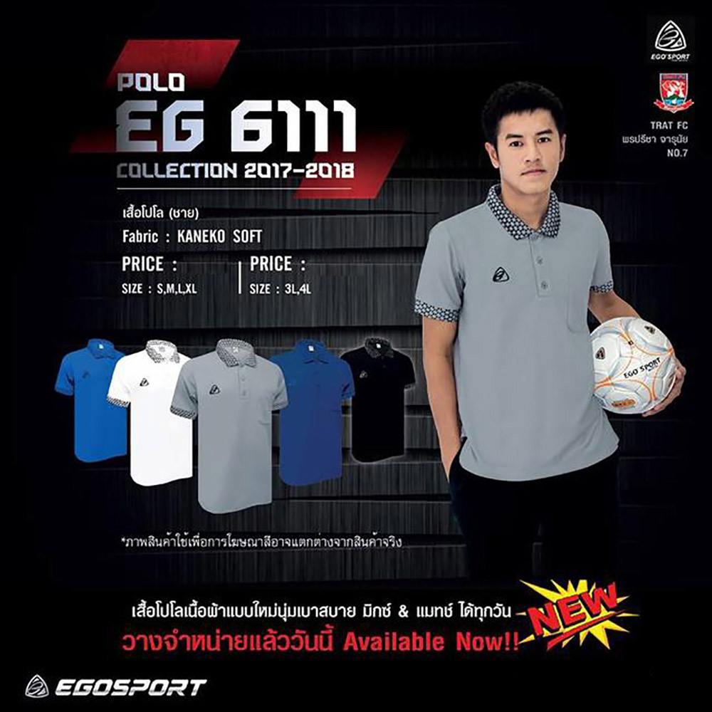 189-194-ego-sport-eg6111-%E0%B9%80%E0%B8