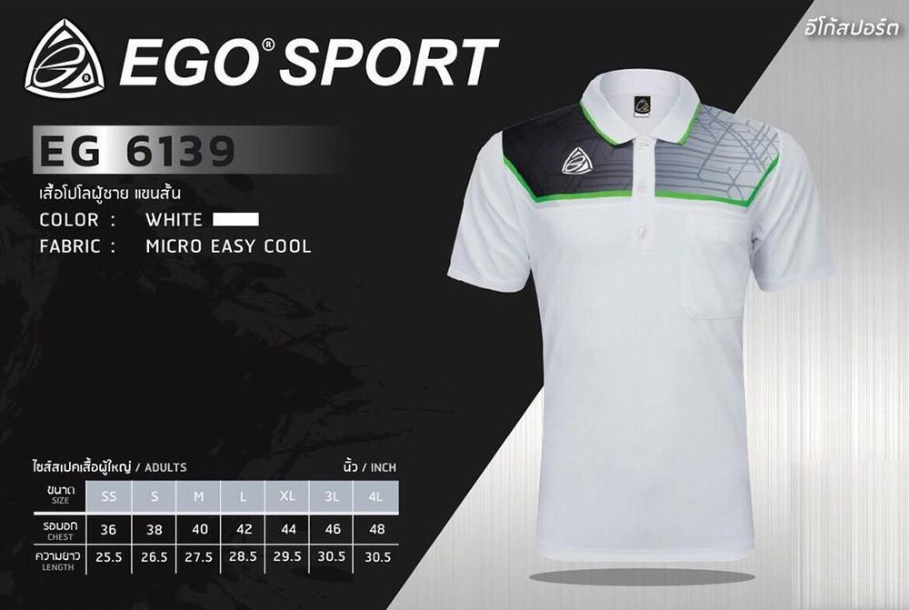 226-232-ego-sport-eg6139-%E0%B9%80%E0%B8