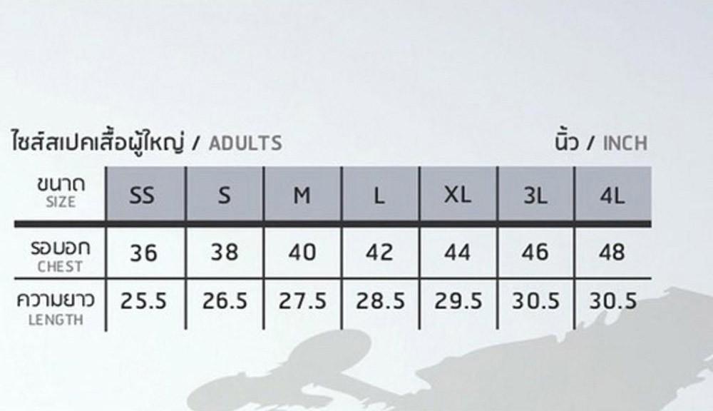 101-106-ego-sport-eg6131-%E0%B9%80%E0%B8