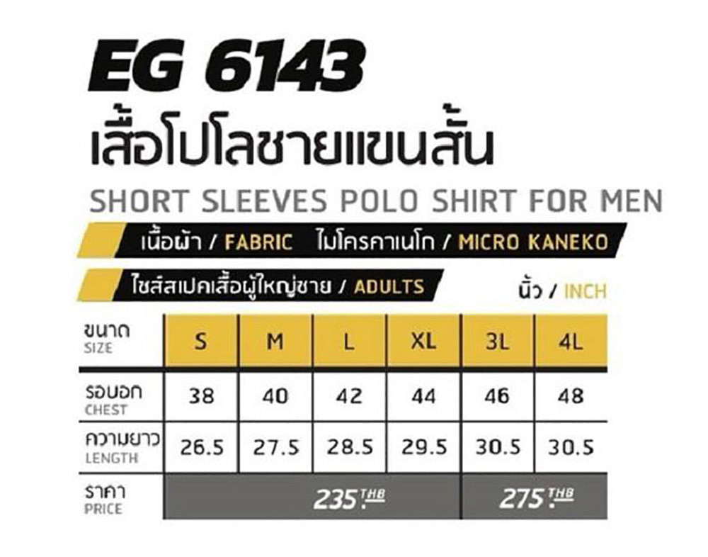 265-270-ego-sport-eg6143-%E0%B9%80%E0%B8