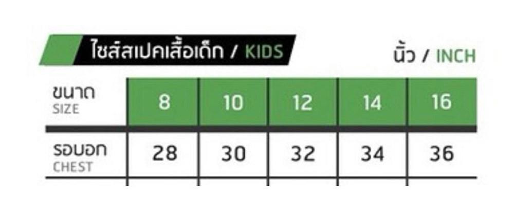 203-207-eg5116-kids-%E0%B9%80%E0%B8%AA%E