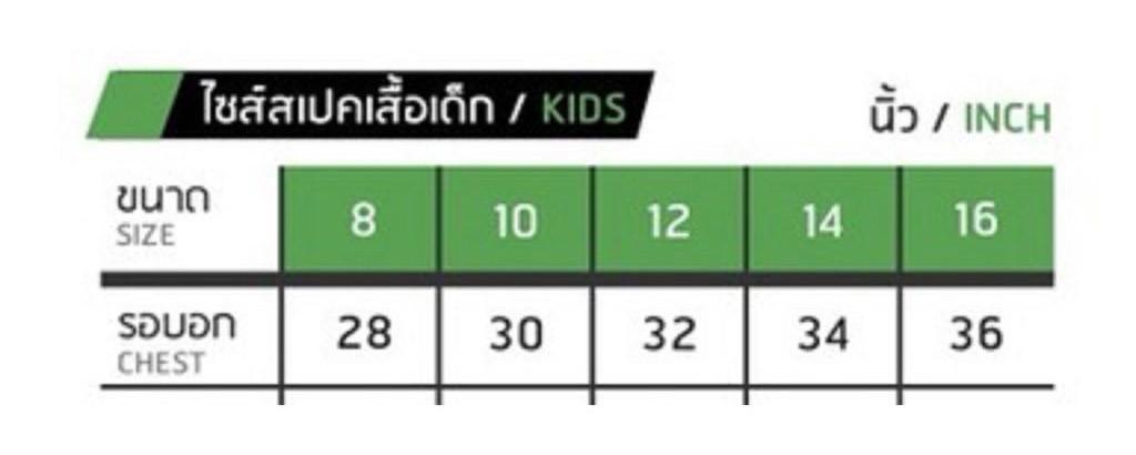 055-059-eg5116-kids-%E0%B9%80%E0%B8%AA%E