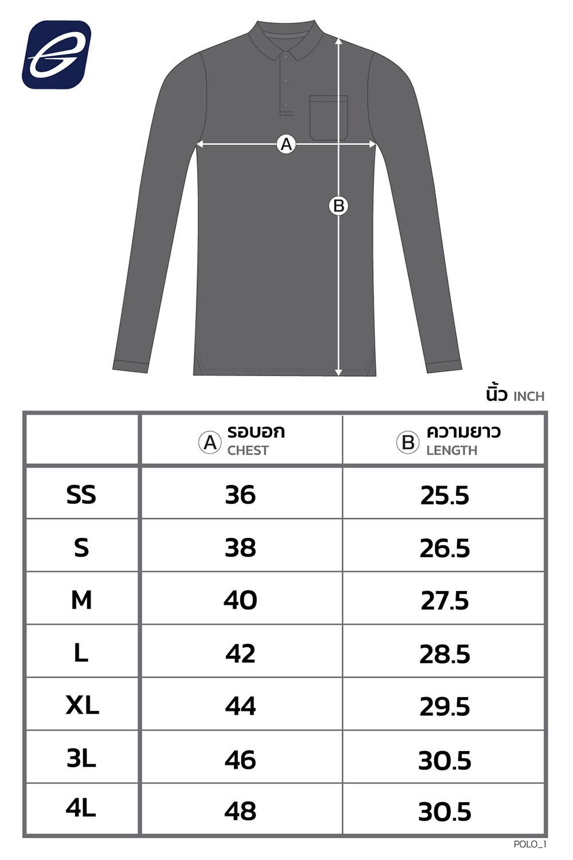 319-325-ego-sport-eg6153-%E0%B9%80%E0%B8