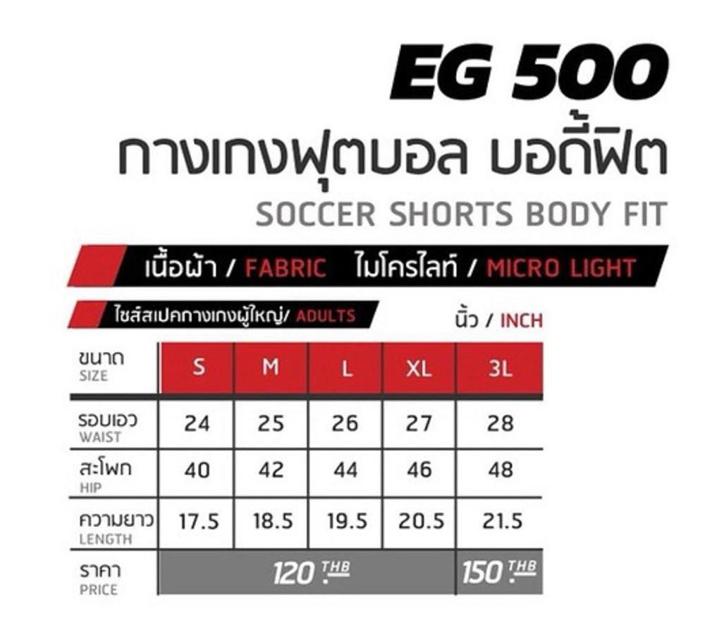 26-31-ego-sport-eg500-2.jpg
