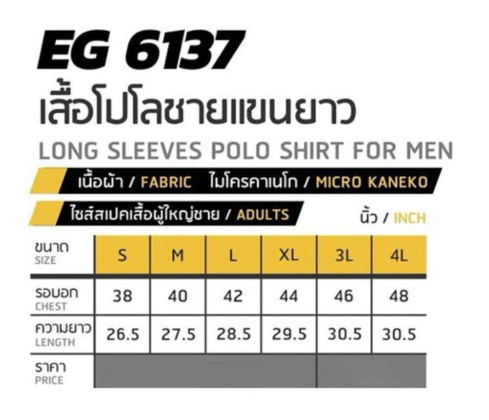 103-108-ego-sport-eg6137-%E0%B9%80%E0%B8