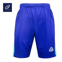 EGO PRIME PM711 กางเกงฟุตบอล สีน้ำเงิน