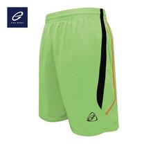 EGO SPORT EG440 กางเกงบาสเกตบอลหญิง สีเขียว