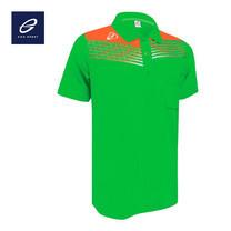 EGO SPORT EG6107 เสื้อโปโลชาย สีเขียว