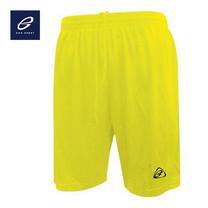 EGO SPORT EG500 กางเกงฟุตบอล BODY FIT สีเหลือง