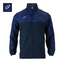 EGO SPORT EG8101 เสื้อแทร็คสูท สีกรม