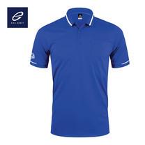 EGO SPORT EG6151 เสื้อโปโลแขนสั้นชาย สีน้ำเงิน