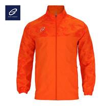 EGO SPORT EG8101 เสื้อแทร็คสูท สีส้ม