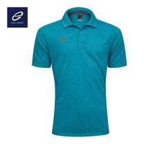 EGO SPORT EG6129 เสื้อโปโลผู้ชาย สีฟ้า