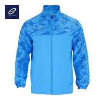 EGO SPORT EG8101 เสื้อแทร็คสูท สีฟ้าโคโบลท์