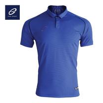 EGO PRIME PM211 เสื้อโปโลแขนสั้น ไหล่สโลป สีน้ำเงิน