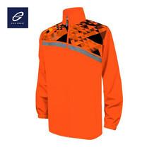 EGO SPORT EG891 เสื้อแทร๊คสูท สีส้ม