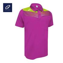 EGO SPORT EG6107 เสื้อโปโลชาย สีม่วง