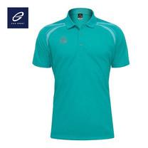 EGO SPORT EG6131 เสื้อโปโลชาย สีเขียว