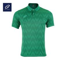 EGO SPORT EG6155 เสื้อโปโลแขนสั้น สีเขียวมารีน