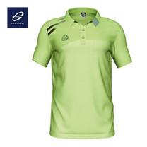 EGO SPORT EG6115 เสื้อโปโลผู้ชาย สีเขียวตอง