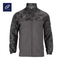 EGO SPORT EG8101 เสื้อแทร็คสูท สีเทา