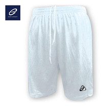 EGO SPORT กางเกงฟุตบอล BODY FIT รุ่น EG500 สีขาว