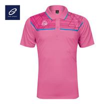 EGO SPORT EG6139 เสื้อโปโลผู้ชาย สีชมพู