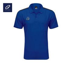 EGO SPORT EG6143 เสื้อโปโลชาย สีน้ำเงิน