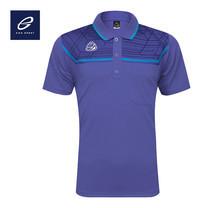 EGO SPORT EG6139 เสื้อโปโลผู้ชาย สีม่วง