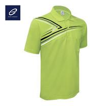 EGO SPORT EG6095 เสื้อโปโลเบสิกชาย สีเขียวไพร