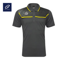 EGO SPORT EG6139 เสื้อโปโลผู้ชาย สีเทา