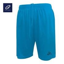 EGO SPORT EG500 กางเกงฟุตบอล BODY FIT ฟ้า