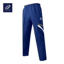 EGO SPORT EG992 กางเกงแทร็คสูท สีน้ำเงิน/เทา