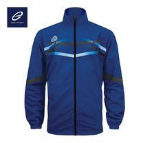 EGO SPORT EG892 เสื้อแทร๊คสูท สีน้ำเงิน