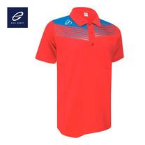 EGO SPORT EG6107 เสื้อโปโลชาย สีส้มปูน