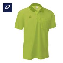 EGO SPORT EG6079 เสื้อโปโลชาย สีเขียวตอง