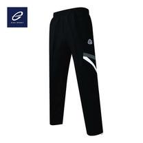 EGO SPORT EG992 กางเกงแทร๊คสูท สีดำ/เทา