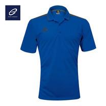 EGO SPORT EG6125 เสื้อโปโลชาย สีน้ำเงิน