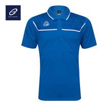 EGO SPORT EG6139 เสื้อโปโลผู้ชาย สีฟ้า