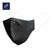 EGO SPORT : EGOMask หน้ากากผ้าซักได้ สำหรับผู้ใหญ่ สีดำ