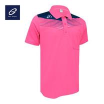 EGO SPORT EG6107 เสื้อโปโลเบสิกชาย สีชมพู