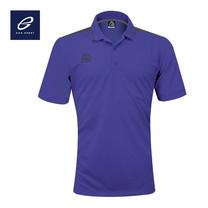 EGO SPORT EG6125 เสื้อโปโลชาย สีม่วง