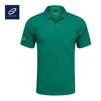 EGO SPORT EG6135 เสื้อโปโลเบสิกชาย สีเขียว