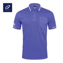 EGO SPORT EG6151 เสื้อโปโลแขนสั้นชาย สีม่วงเข้ม